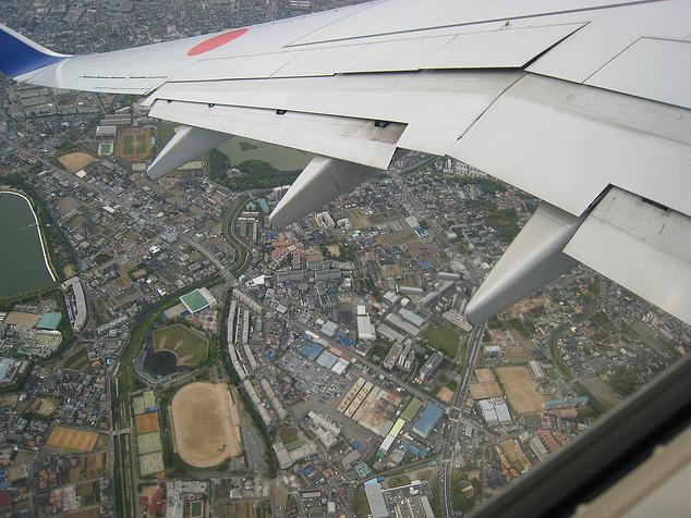 Osaka, Japan from an airplane window